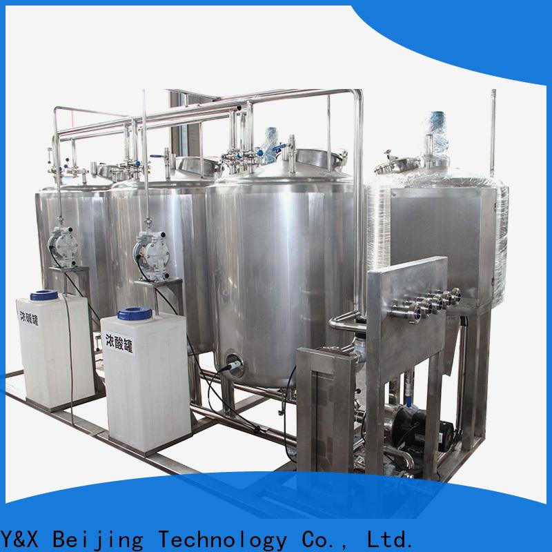 YX practical hydrogenator series mining equipment