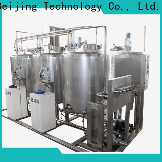 YX best price hydrogenation reactor equipment inquire now for sale