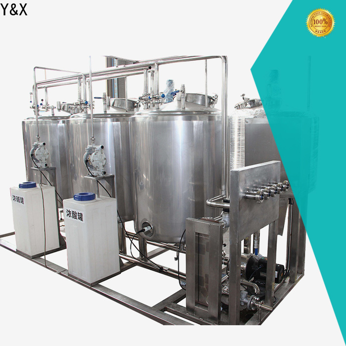 YX reliable industrial hydrogenation factory for promotion