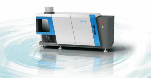 ICP700T inductively coupled plasma emission spectrometer