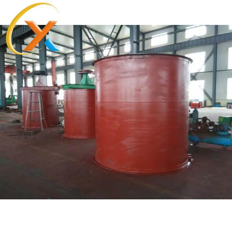 High efficient Mixing equipment reagents mixing tank