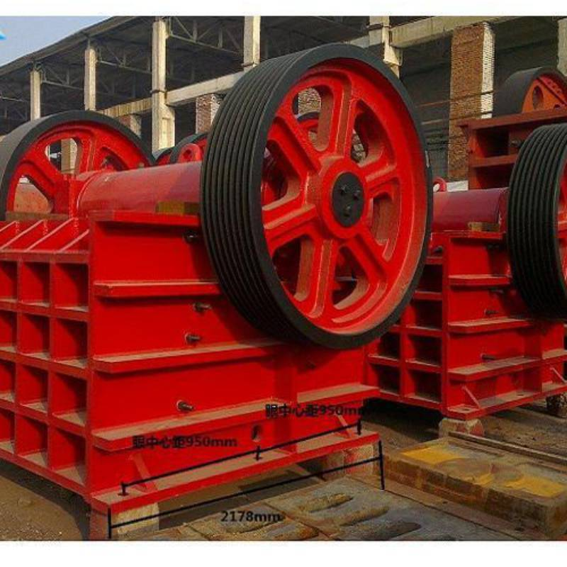 High Quality Jaw crusher Manufacturer