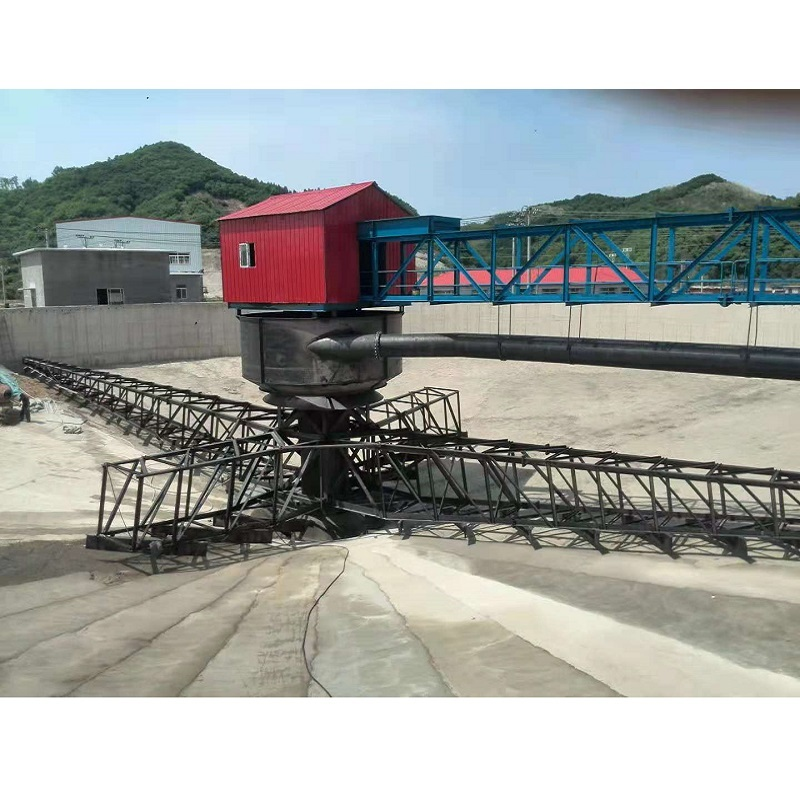 Thickening Equipment Used in the Process of Mining Slurry Concentration
