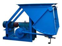 Flexible ore feeder machine